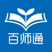 2017甘肃天水安全教育平台