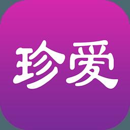 珍爱网5.0.9安卓版