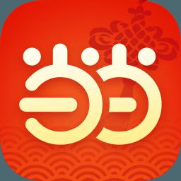 安卓模拟器(Bluestacks App Player for Windows)