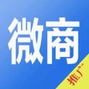 微商推广墨守成规平台客户端1.0 ios版