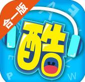 酷听说app合一版人教版1.0.2 安卓官方版