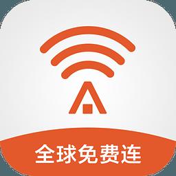 平安WiFi app