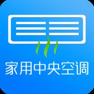 海风app1.1.7 安卓官方版