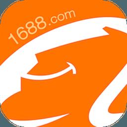 阿里巴巴手机版6.18.1.0安卓最新版