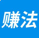 赚法拓客神器(附激活码)1.0.3 苹果手机版