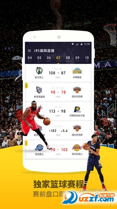 广东体育在线手机直播