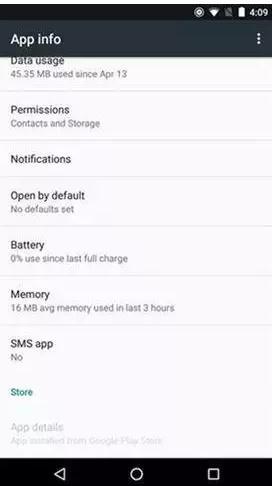 安卓8.0预览版app截图2