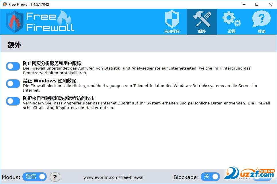 Evorim Free Firewall(免费防火墙软件)截图0