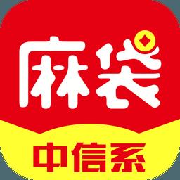 麻袋理财app介绍麻袋理财(中信腾牛网)是中信产业基金投资打造的移动