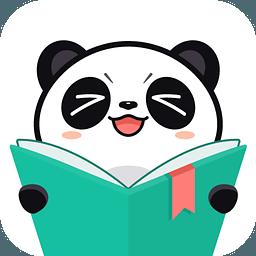 91熊猫看书7.8.0.29安