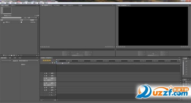 Adobe Premiere Pro CS4(PR CS4)简体中文绿色精简破解版截图1