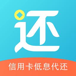 还呗app2.1.8官方最新版
