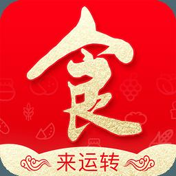 美食杰app(菜谱工具)6.5.3安卓版