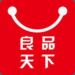 良品天下app1.3.0 安卓最新版