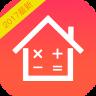 房贷计算器最新20181.8.0官网最新版
