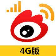 新浪微博4G版客户端