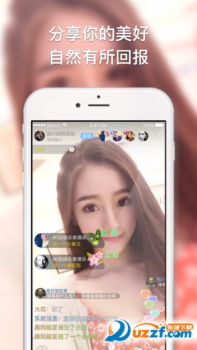 美琪111直播app截图