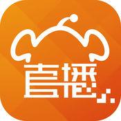 咪咕直播苹果版3.4.8 官网ios版