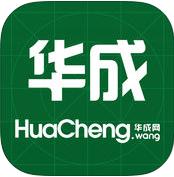 华成地产app1.0 手机版