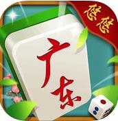 悠悠广东麻将app2.6.3 苹果版