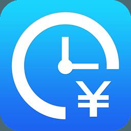 安心记加班5.5.20  安卓最新版