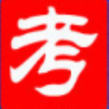 考无忧2017教师资格考试题库软件官方版【综合素质幼师】