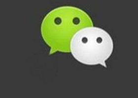 微信回收手机送Q币是真的吗 微信上卖二手手机领Q币方法介绍
