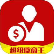 超级微商王手机app1.0 安卓版