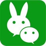 苹果兔微信聊天记录恢复软件