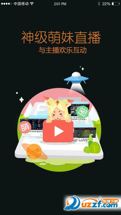 王者荣耀S7赛季攻略助手app截图