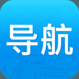 小迷糊牌智能语音导航系统1.0 官方苹果版