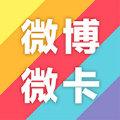 联通微博大V卡申请app【看视频免流量】1.0.1 官方公测版