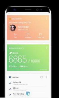 Bixby三星s8智能助手截图3