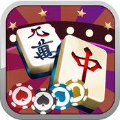 欢乐单机麻将游戏1.0安卓版