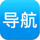 重庆话迷糊语音导航app2017 最新版