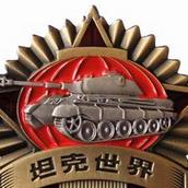 坦克世界9.17.1黑科技全能插件