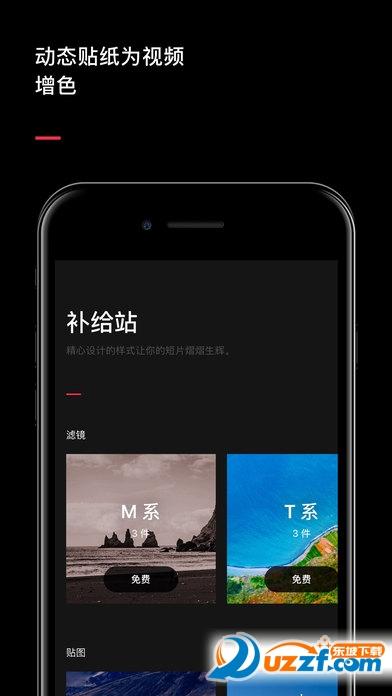 vue拍照编辑U乐娱乐平台截图