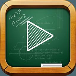 网易公开课(为爱学习的网友打造的应用)4.6.0官方最新版