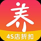 养车车app1.0.0 安卓官方版