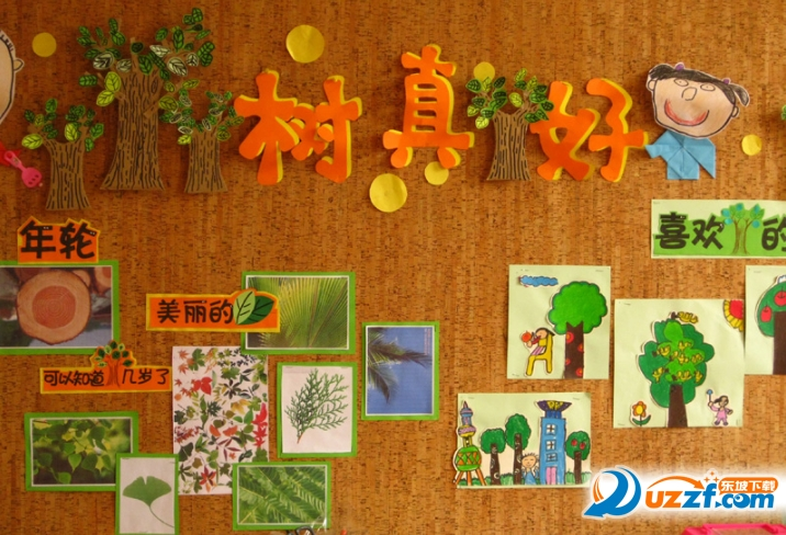2017幼儿园植树节主题墙