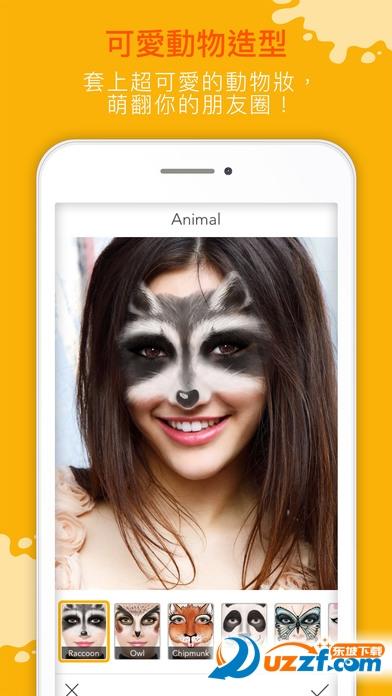 玩美Fun app(趣味动态自拍)截图