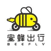 小黄蜂共享电动车app1.0.1220 安卓版