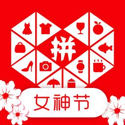拼多多app3.23.0安卓官网最新版