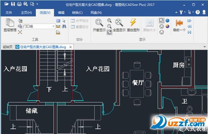 cadsee plus 中文企业版截图1
