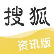 搜狐新�app
