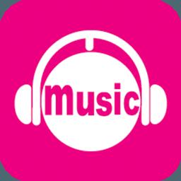 咪咕音乐手机客户端5.0.1官方最新版