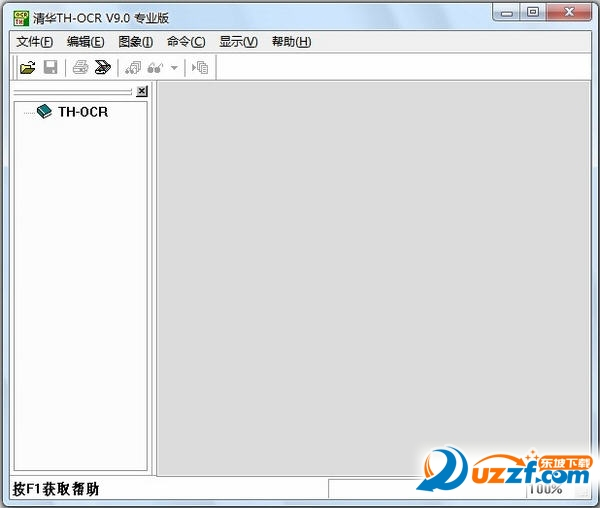 TH-OCR(从图片里提取文字)截图0