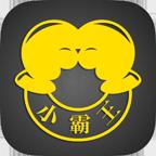 微信外挂小霸王免授权码版