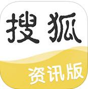 搜狐新闻(资讯版)1.0.5 官方安卓版