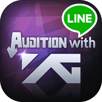 line audition with yg苹果版